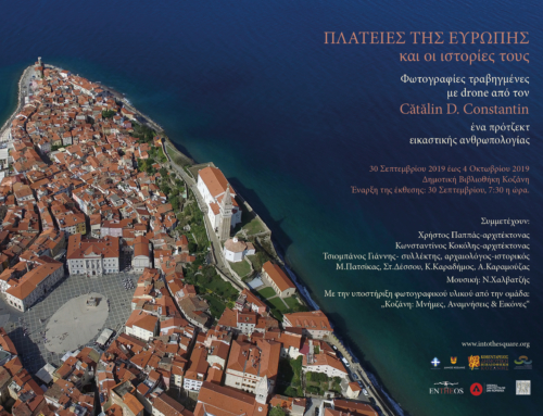 "Photo exhibition and book presentation: ""Cities in Summary – Squares of Europe and Their Stories"" by Catalin Constantin"