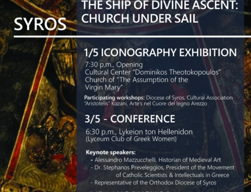 Event for Byzantine Art in Syros (Greece)